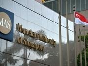 Singapore to issue 4-billion-SGD savings bond in 2016