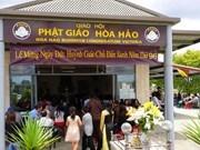 Birth anniversary of Hoa Hao Buddhism's founder celebrated