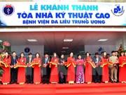 Hanoi opens new health facilities