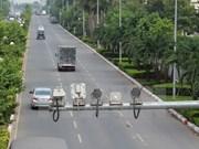 HCM City to deploy CCTV surveillance