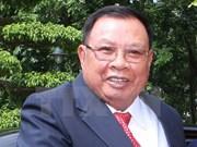 Lao leader's Vietnam visit to enhance mutual trust