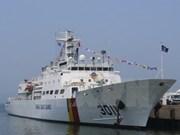 Korean training vessel docks in Da Nang, starts Vietnam visit