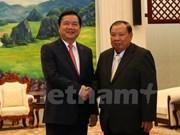 Ho Chi Minh City's Party chief visits Laos