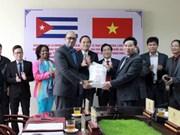 Vietnam gifts Cuba 5,000 tonnes of rice