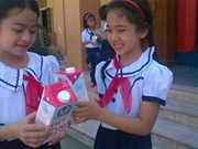 Nghe An children benefit from school milk programme