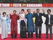 Vietnam Festa to thrill Kanagawa audience