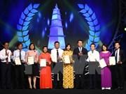 National awards honour excellent press works