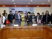 VNA, PRD sign MoU on news exchange cooperation