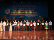 Cultural show featuring five ASEAN countries wraps up in Quang Tri