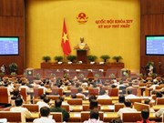 First session of 14th legislature: government personnel discussed