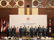 RoK hails AEC as turning point in regional economic integration