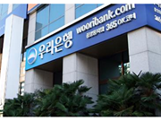 RoK's Woori Bank to establish unit in Vietnam
