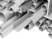 Australia launches anti-dumping investigation into Vietnam's aluminium