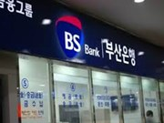 RoK bank opens branch in Ho Chi Minh City