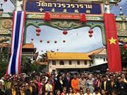 Vietnamese pagodas in Thailand get Vietnamese nameplates