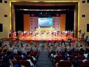 Laos wins seventh ASEAN Regional Quiz