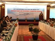 Conference discusses experience in supporting SMEs