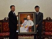 Vietnam, China beef up judicial ties