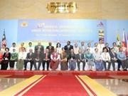 Vietnamese President's message to AIPA 37