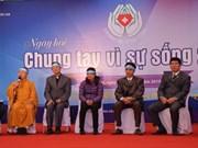 HCM City: Festival honours organ donors
