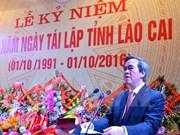Lao Cai marks 25th anniversary of re-establishment