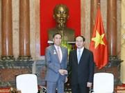 Japanese prefecture helps Vietnam develop hi-tech agriculture