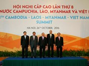Eighth CLMV Cooperation Summit's Joint Statement