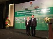 Int'l conference promotes sustainable concrete development