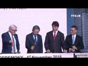 German House promotes Vietnam-Germany ties