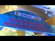[Video] Exhibition showcases Vietnam's economic achievements