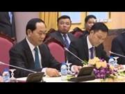 [VIdeo] State President welcomes top Chinese legislator