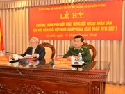Border guard force to work for friendship with Cambodia
