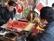 Hanoi: calligraphy fest to run during Tet