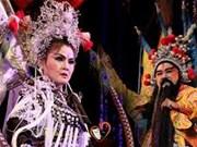 """""""Hat boi"""" performance, unique tourism product of Vinh Long"""