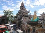 Mosaic Linh Phuoc Pagoda