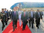 Vietnamese President Tran Dai Quang begins State visit to Bangladesh