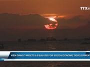 Kien Giang targets 9.5 billion USD for socio-economic development