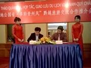 Vietnam, China localities enhance tourism cooperation