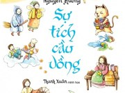 New books for children to be released in summer