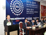 Vietnam bond market looks to future
