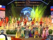 Festival highlights HCM City's development