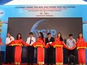 VSIP Hai Duong celebrates dual milestones