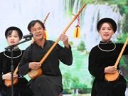[Mega story] Then singing - vitality of ethnic people