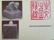 Nguyen Dynasty documents on display