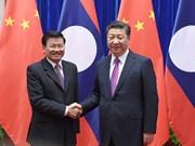 China bolsters partnership with Laos