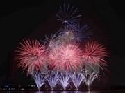 Da Nang to host firework festival 2017