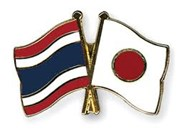 Thailand - Japan High Level Joint Commission meets