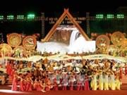 Dak Lak to host coffee, gong festivals in 2017