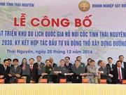 Thai Nguyen: Master plan on Nui Coc lake development announced