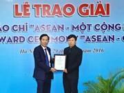 ASEAN press photo contest winners announced